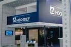 Hochtief AG zvýšil čtvrtletní zisk o polovinu
