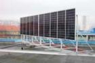 Využití solárních článků z nanovláken v architektuře