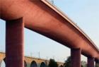 Železité pigmenty do betonu