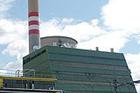 V Kladně začala výstavba nového bloku elektrárny za 7,5 mld. Kč