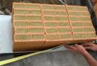 Wienerberger představil novou řadu cihel plněných vatou – POROTHERM 42,5 T Profi se samolepicí fólií