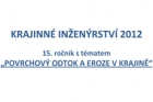 Konference Krajinné inženýrství 2012