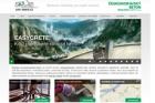 Nový produktový web skupiny Českomoravský beton