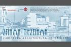 V Českých Budějovicích se uskuteční výstava o jihočeské architektuře