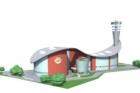 U Plzně začala stavba spalovny odpadu za dvě miliardy korun
