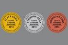 Soutěž Výrobek – technologie roku 2013 – výsledky